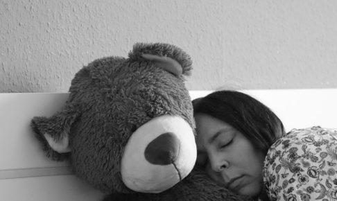 恋愛 疲れ